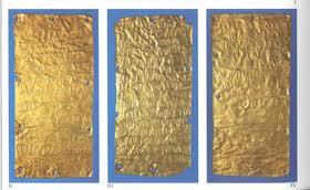 aranylemezek rovásjelekkel