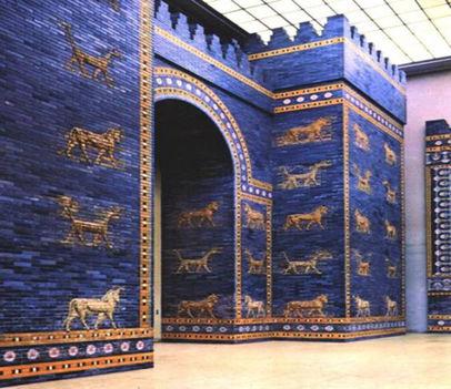 Istár kapu egy Babilon 12 kapui közül