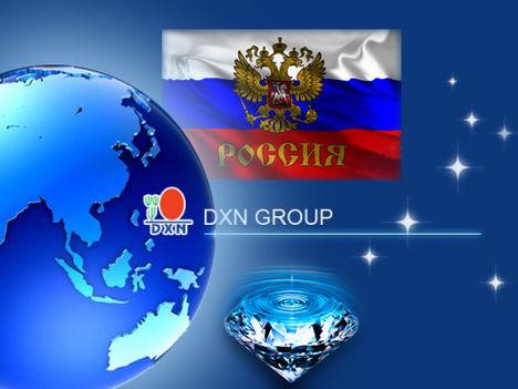 DXN России - DXN Oroszország