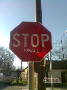 stop_israel01