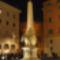Bernini elefántos obeliszkje este