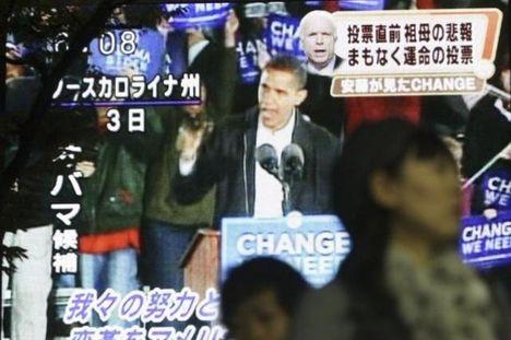 a japán TV-n