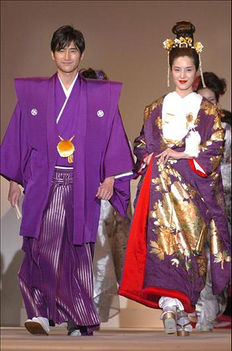 Japán stílusban