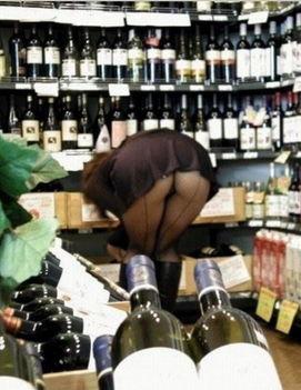 A bukés borok !
