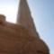 Obeliszk