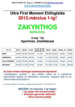 Zakynthos_bsky