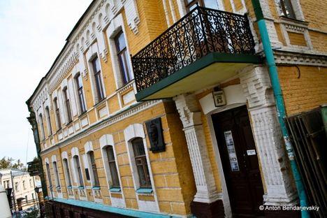 E házban élt és alkotott Mihail Bulgakov