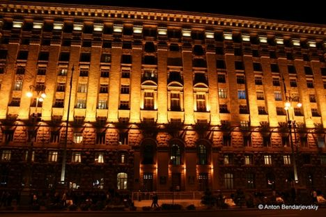 Kijevi Tanács (szovjet korszak)
