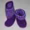 Lila kis cipőből -kis csizma