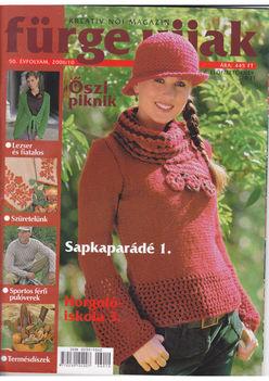 2006-os újságból 17