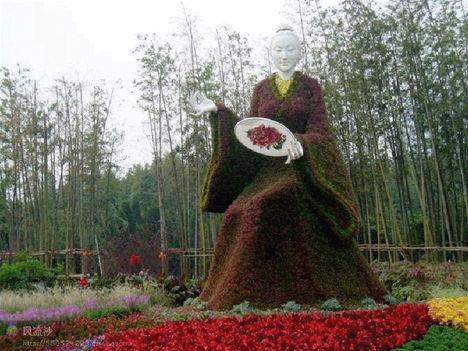 viewer.Gartenkunst_China