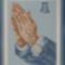 Albrecht Dürer: Imádkozó kezek
