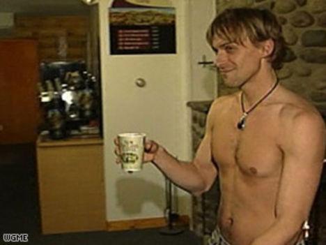 topless kávé