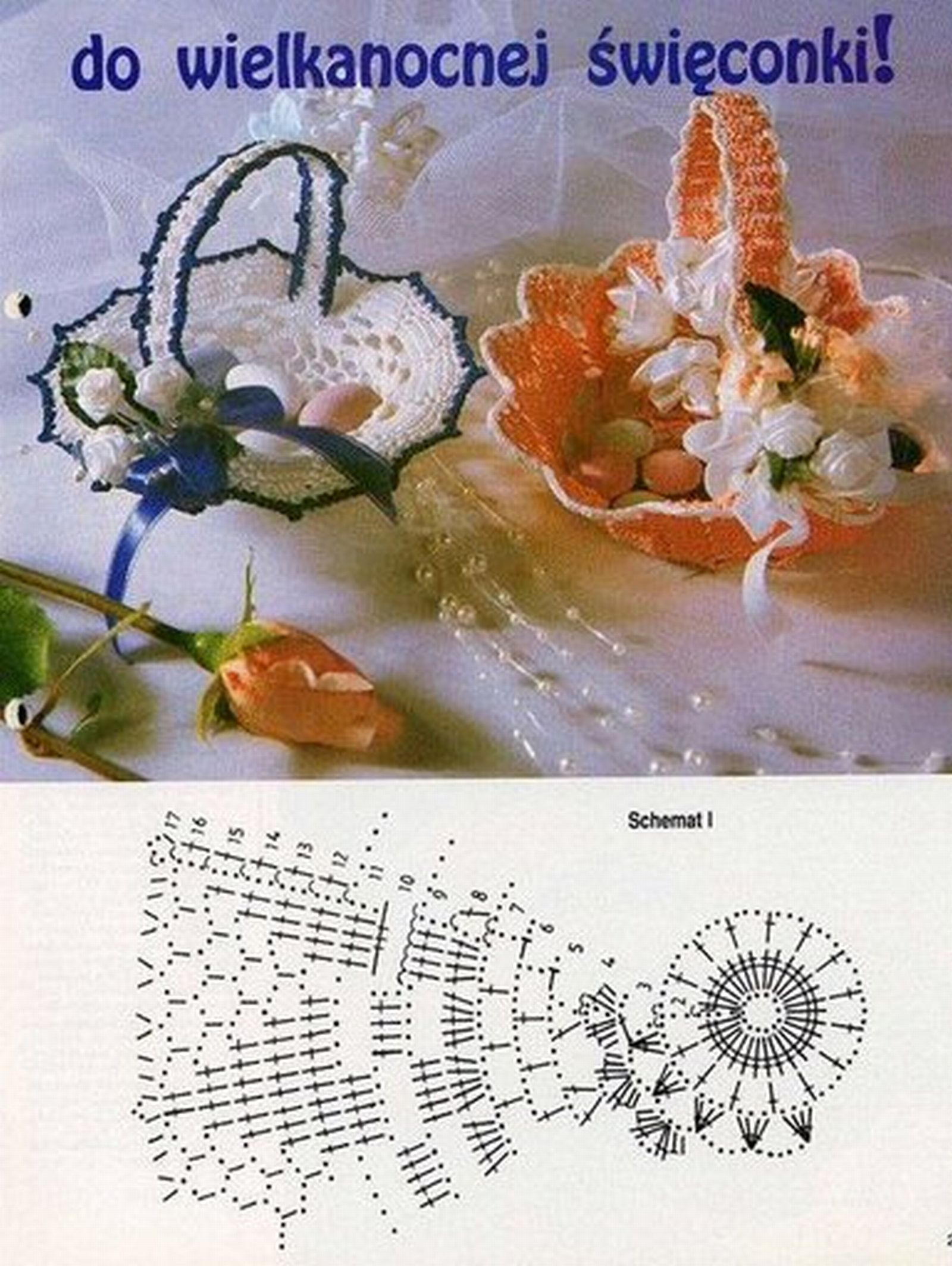 вазы крючком схемы с описанием фото