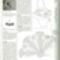 kosárka lila diszitéssel minta