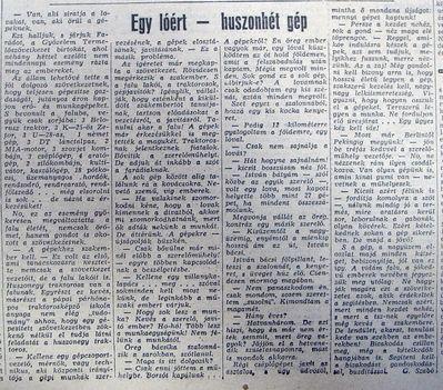 Egy lóért 27 gép, Farád, Kisalföld, 1961.04.13. 3