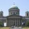 Esztergom Bazilika Hild József tervezte