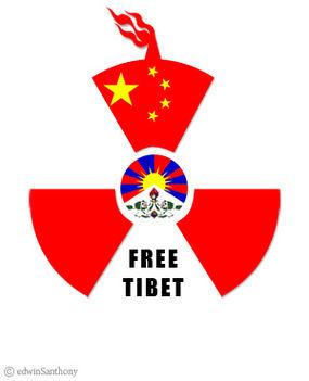 szabad tibet jelvénye