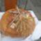 az Új kenyér - Kőszegen