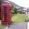 Egy piros telefon