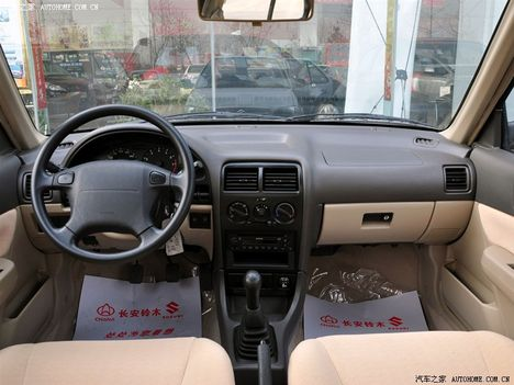 Suzuki-Swift-sedan-China-interior-3