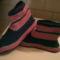 szobacipő