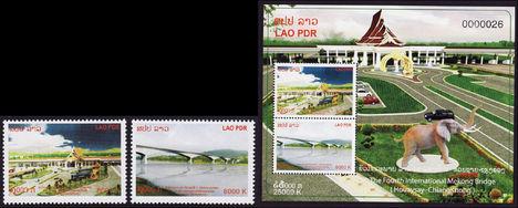 Mekong híd