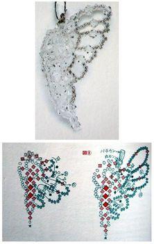 Pillangó medál