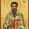 Január.02:Nagy Szent Vazul püspök, egyháztanító