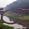 Haoshang-híd, Szecsuán tartomány, Leshan, Kína