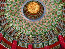 Kör- négyzet- és kereszt alakú templomok 12