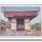 Batsaladevi templom