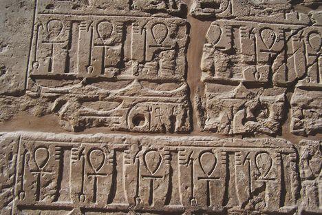 Egyiptom, 2007 karácsonya 361