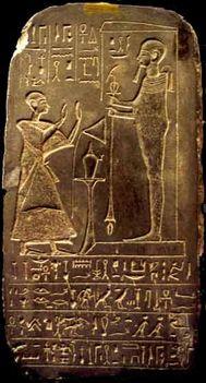 Egyiptom 7