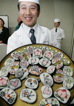 sushi művek