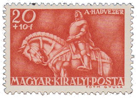 Postabélyeg - Mátyás király
