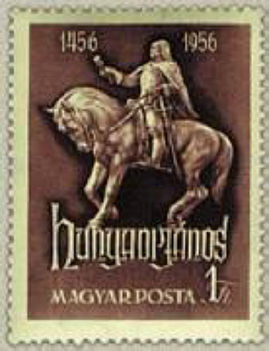 Postabélyeg - Hunyadi János