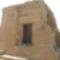 Kis Izisz szentély