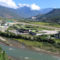 Paro reptér, Bhután