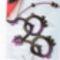 Yarnplayernél találtam, ez a lánc mintája