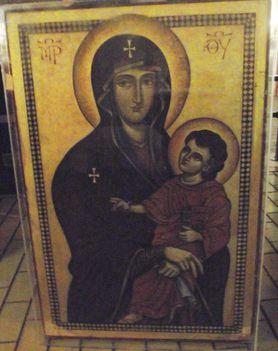 Salus Populi Romani-ikon