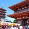 Tokió Japán 2