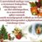 Gondolatok karácsony előtt