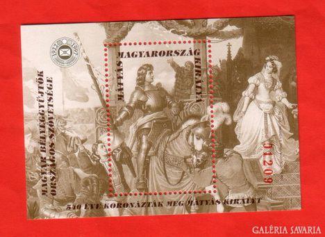 Mátyás Magyarország királya - Postabélyeg