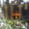 P. Dinya Vince és az Isteni Ige társasága halottainak nyugvóhelye, ill. emléktáblája
