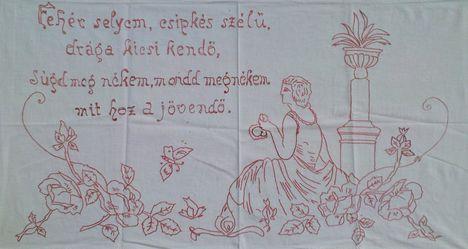 1-187802-199