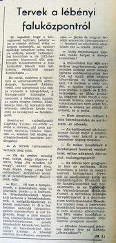 Lébényi faluközpont1969.11.18.1.o
