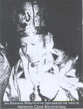 ALSÓSÁRAD Margitics János püspök atya