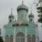 Munkács - Csernekhegyi kolostor