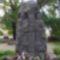 Tamási Áron szobra Farkaslaka